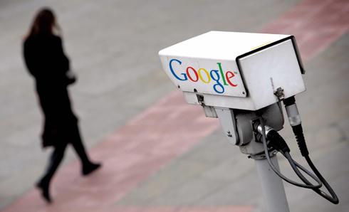 google-vigila