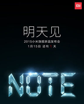 No5-note