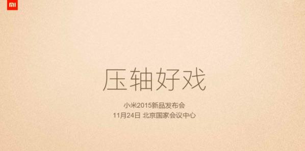xiaomi-24N-evento