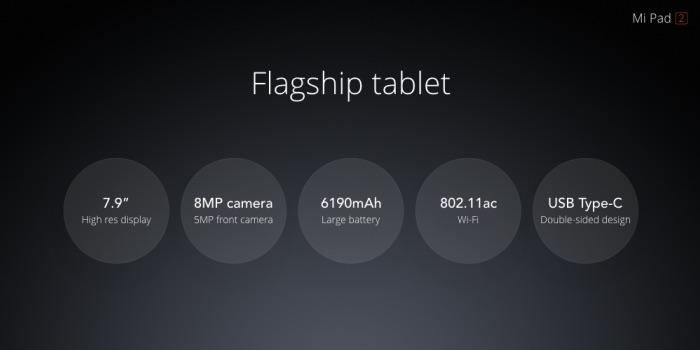 xiaomi-mi-pad-2-especificaciones
