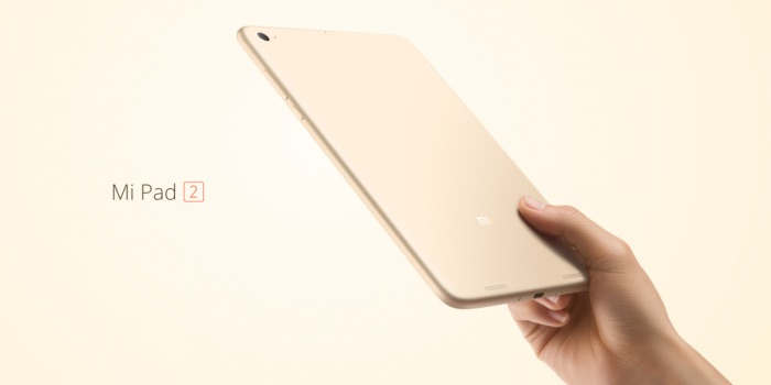 xiaomi-mi-pad-2-gold