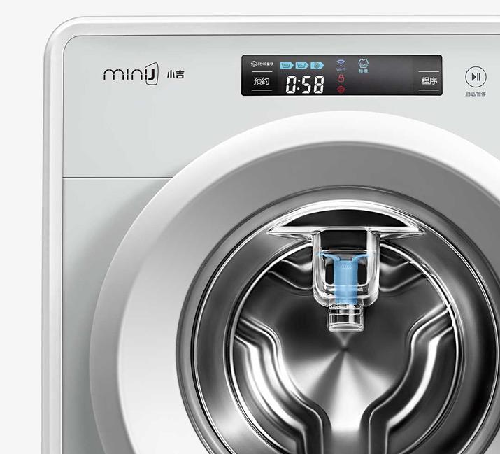 MINIJ smart washing machine